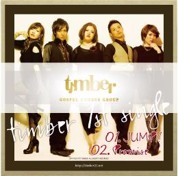 1stsingle-poster-02